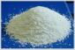 氯酞酸二甲酯